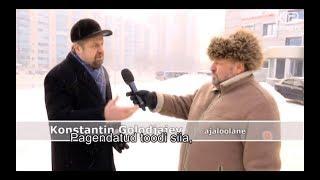 Спецпоселенцы в Новосибирске. Для эстонского ТВ