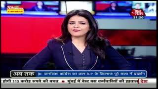 कर्नाटक का संकट, एमपी में चौकन्नी कांग्रेस! Khabardaar