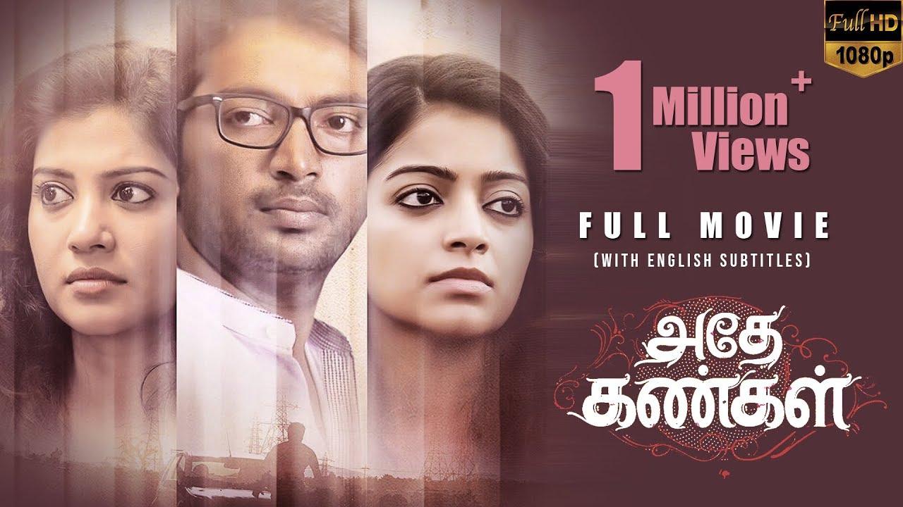 Download Adhe Kangal Full HD Movie With English Subtitles - Kalaiyarasan, Janani Iyer, Shivada