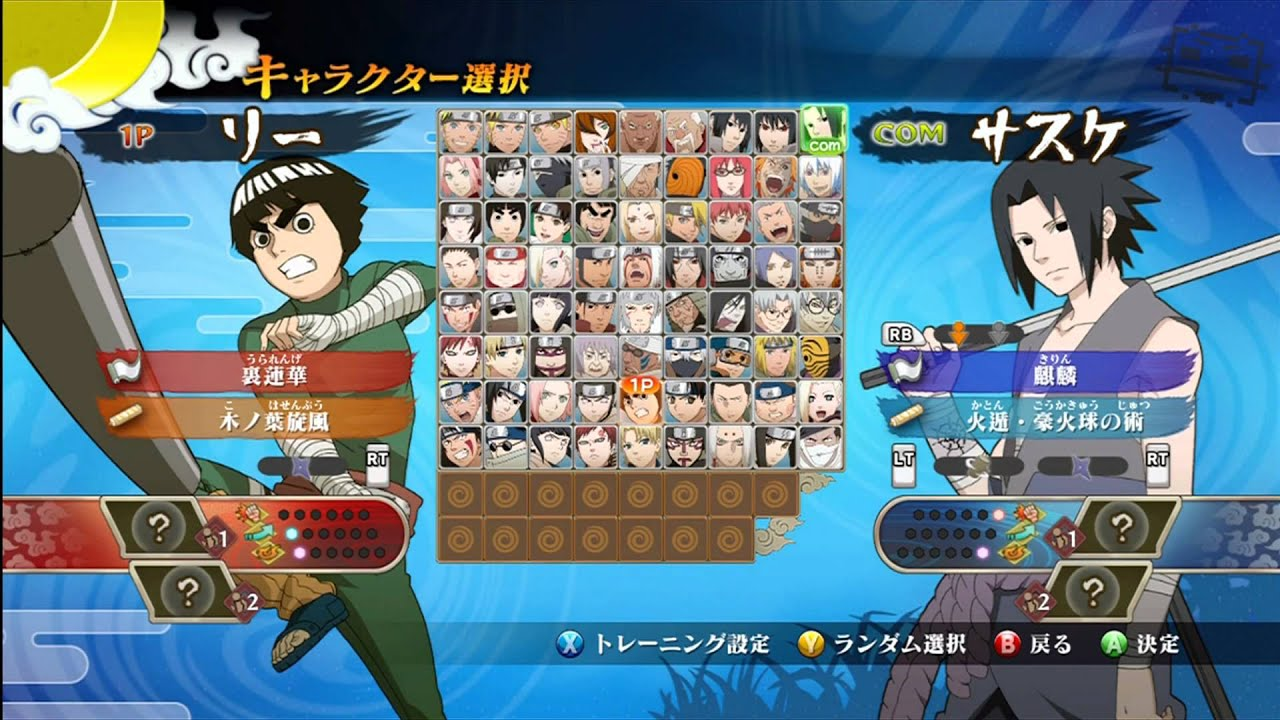 Naruto generations all characters unlocked hd youtube voltagebd Image collections