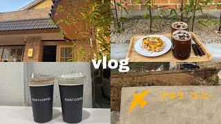 vlog) 일상브이로그 ㅣ 용인 운전면허시험장, 면허증…