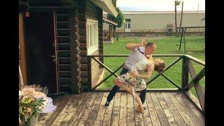Свадебный танец 2020 от 7Dance studio #1 #weddingdance Танцы Уроки танцев
