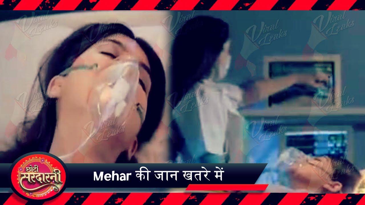 CHOTI SARDARNI | Mehar की जान खतरे में | कैसे Sarabjit बचाएगा Meher को |Param |