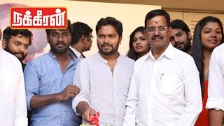 Kabali Movie Success Meet | Pa Ranjith | Kalaipuli S Thanu & Team speech