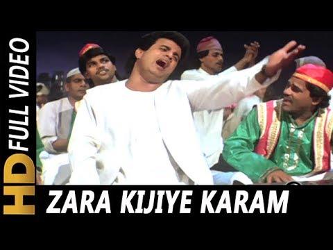 Zara Kijiye Karam | Sabri Brothers | Kayda Kanoon 1993 Songs | Kader Khan, Ashwini Bhave