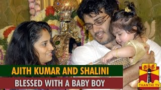 Ajith Kumar and Shalini Blessed with a Baby Boy - Thanthi TV
