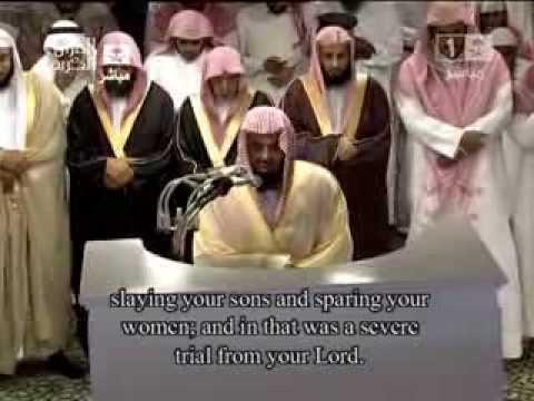 الشيخ سعود الشريم يودع رمضان بهذه التلاوة الحزينة