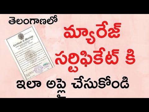 Marriage Registration Online And Offline In Telangana