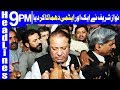 Will rebel against policies of disrespecting vote - Headlines & Bulletin 9 PM - 9 March 2018 - Dunya