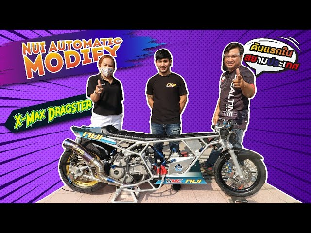 X-Max Dragster by NUI Automatic Modify