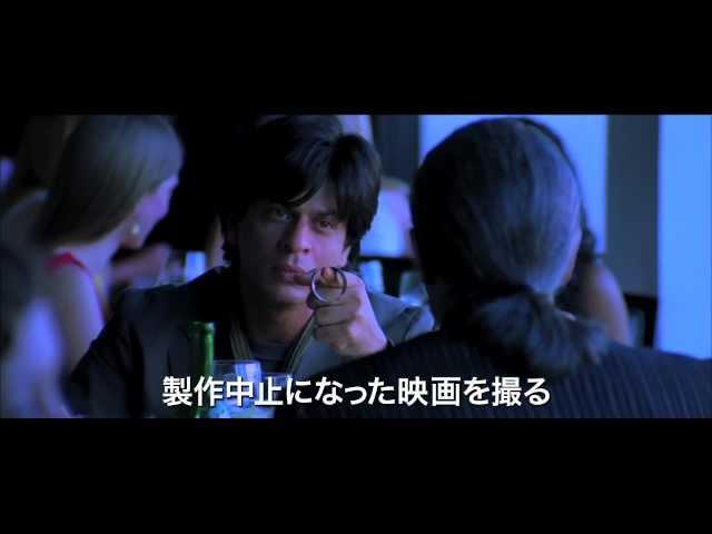 映画『恋する輪廻 オーム・シャンティ・オーム』予告編