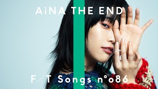 AiNA THE END - Orchestra / THE FIRST TAKE