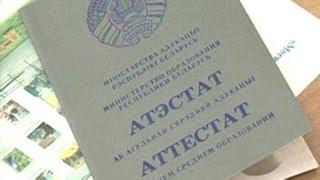 Более двухсот средних специальных учебных заведений по всей республике начали приём документов