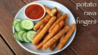 connectYoutube - potato fingers recipe | crispy potato rava fingers | आलू सूजी फिंगर्स | potato finger food
