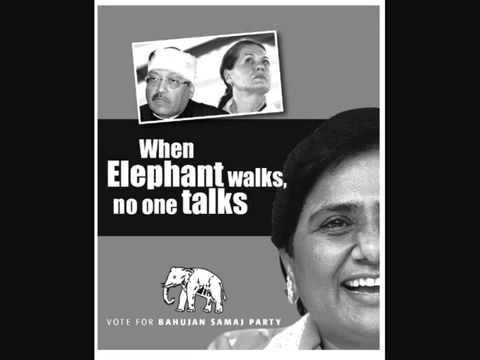 kanshi ramji and mayawati relationship problems