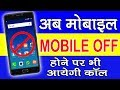 ANDROID SECRET CODE All MOBILE IN HINDI