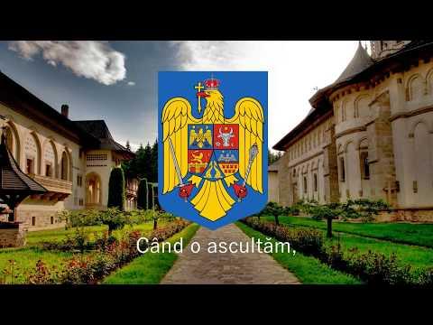Mult e dulce și frumoasă (Limba Românească) - Cântec Patriotic