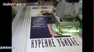 INDOOR-AD.ru - Изготовление ростовой фигуры