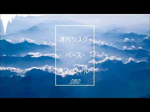 Snoh Aalegra ft. Logic - Home (Remix) (2017)
