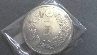 【貨幣鑑定書付】 明治11年 新1円銀貨●26.9g 古銭 貨幣 日本