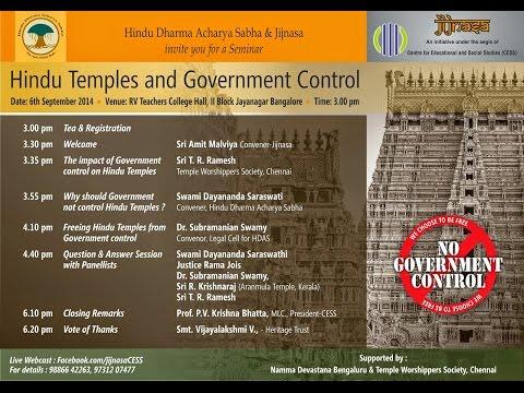 Jijnasa and HDAS - 6th Sept - Hindu Temples and Government Control