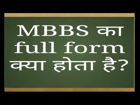 Full form of BSC - YouTube