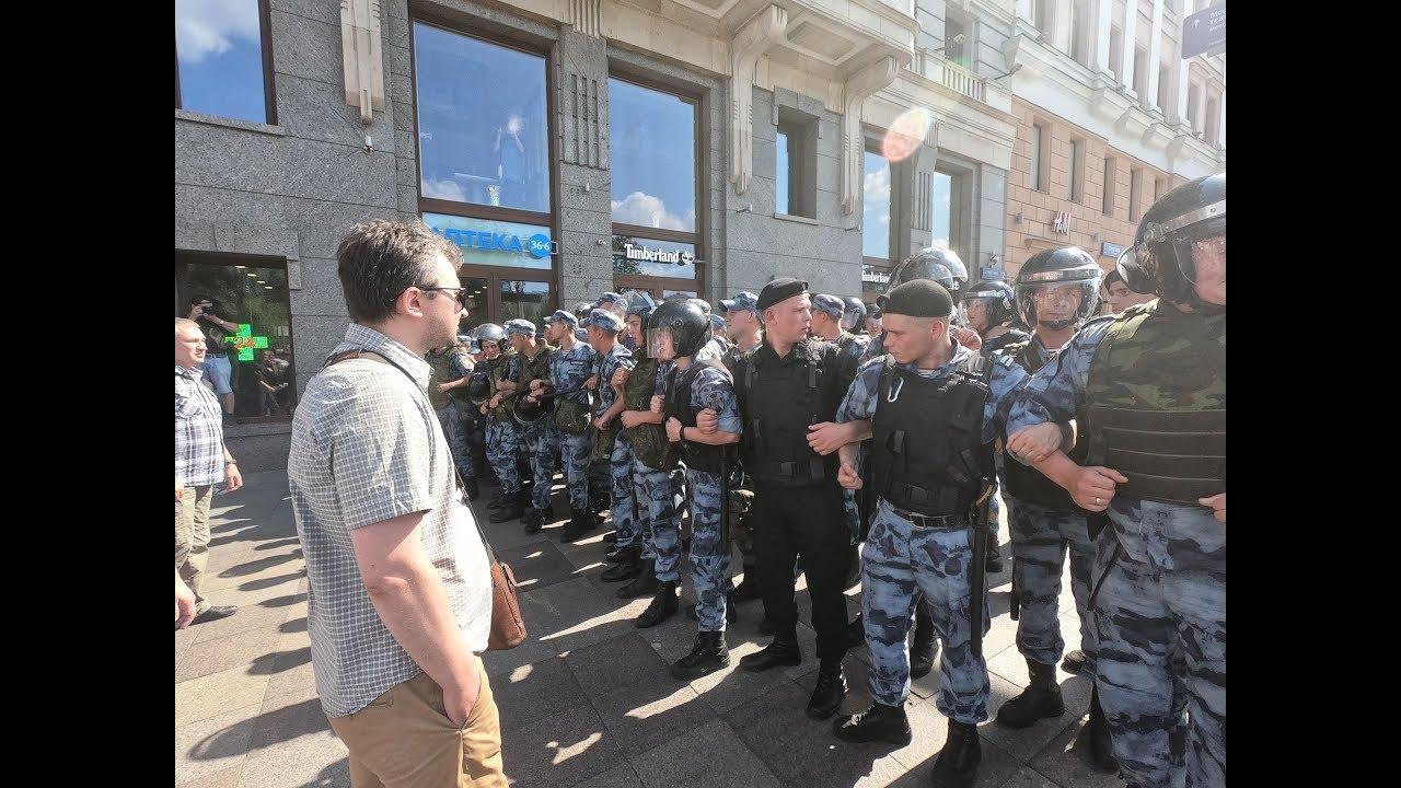 Митинг в Москве 27 июля. События в районе метро Чеховская