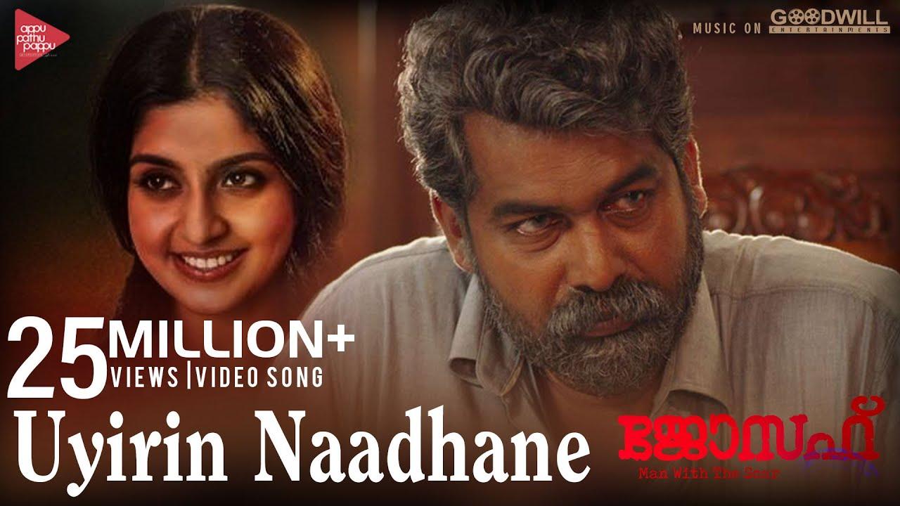 Download Joseph Movie | Video Song | Uyirin Naadhane | Ranjin Raj | Joju George | M Padmakumar