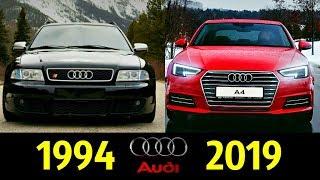 Audi A4 - Эволюция (1994 - 2019) !  Обзор !
