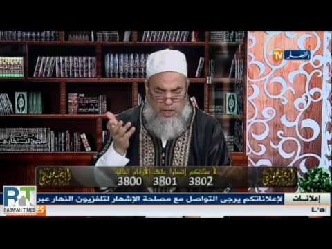 Algeria: Muslim cleric starts anti-Ahmadiyya campaign on media