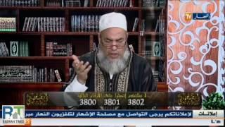 Algeria: Muslim cleric starts anti-Ahmadiyya campaign on media