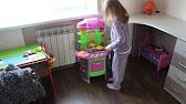 Собираем детскую кухню. My little chef. Kitchen. - YouTube