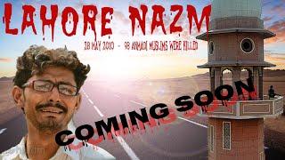 #New #Lahore #Nazm - #Trailer - Rawa Hai Qafla #Shaheedo Se - Lahore #Attack 28 #May #2010 #Pakistan
