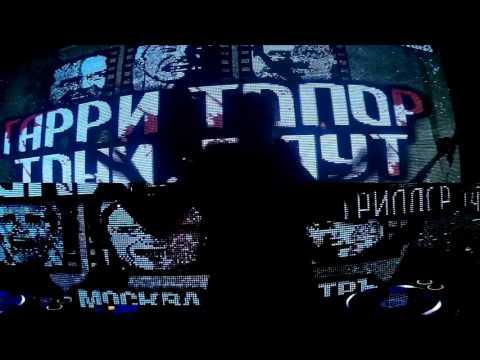 """Гарри Топор и Тони Раут """"ТРИЛЛЕР ТУР""""(2015)из YouTube · С высокой четкостью · Длительность: 1 мин1 с  · Просмотры: более 159.000 · отправлено: 15-10-2015 · кем отправлено: TonyRautofficial"""