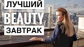 НАБОЛЕЛО: ПЕРЕЕЗД В МОСКВУ / Домашний влог - YouTube