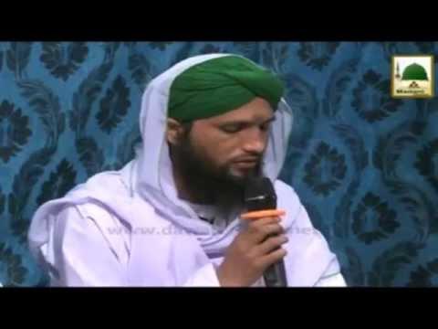 Kalam Sair-e-Gulshan Kon Dekhe Dasht e Taiba Chor Kar - Qari Asad Attari Al Madani