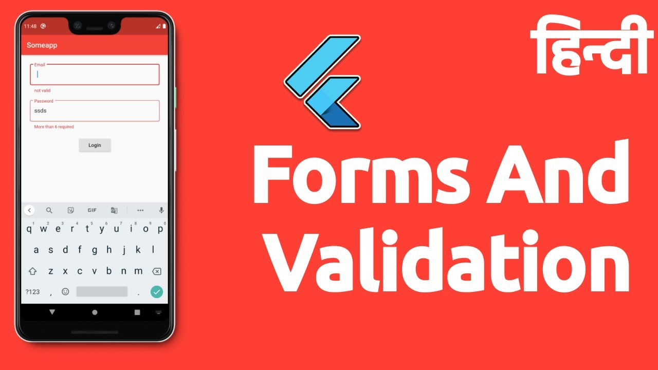 Flutter Forms And Validation in Hindi