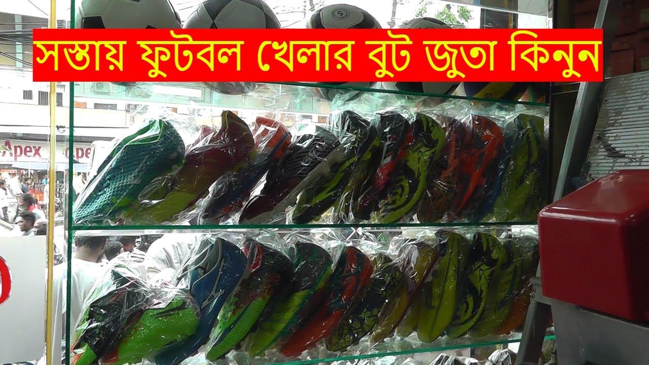 399b164b7f91 Buy football boot shoes in Cheap price in BD/সস্তায় ফুটবল খেলার বুট জুতা  কিনুন