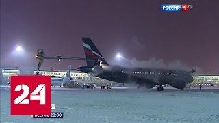 Москву накрыло волной арктического холода