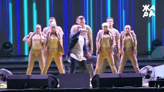 MONATIK - Увлиувт / Кружит | ЖАРА 2017