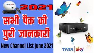 Tata Sky Channel List June 2021   All Pack Tata Sky