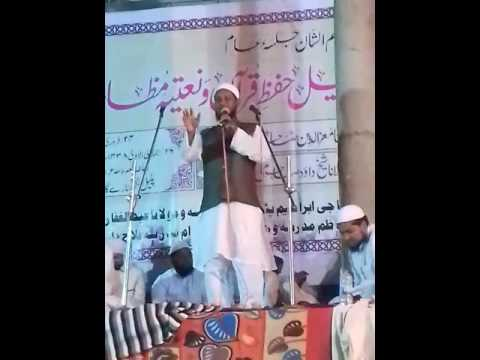 Qari shamshad rahi  {9851328267} in madarsa falah daarain naregaon, aurangabad.  PART - 05 .