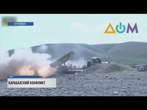 Карабахский конфликт: Армения готова к переговорам с Азербайджаном
