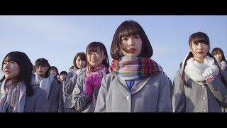 【MV】みどりと森の運動公園 Short ver. / NGT48[公式]