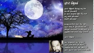 Awata Thibunath Track Without Voice