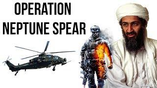 Operation Neptune Spear by US Navy Seal जानिए कैसे ओसामा बिन लादेन मारा गया