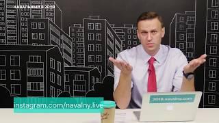 Навальный про зоозащитников митингующих около госдумы