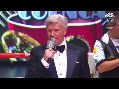 Eduard Troyanovsky  — Cesar Cuenca |Rematch| Троя  — Куэнка | Реванш|Полный бой HD | Мир бокса