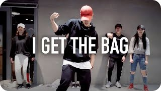i get the bag gucci mane ft migos austin pak choreography