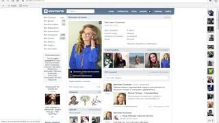 как отправить анонимное сообщение ВКонтакте